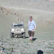 Gebirge Mongolai
